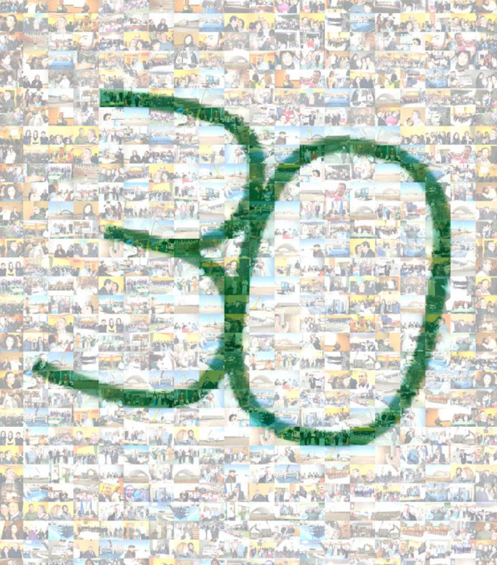 banner-trentanni-serveco-small