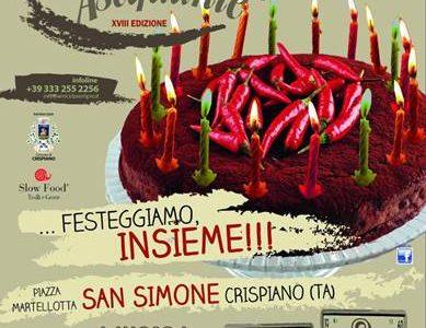 """Lo stand informativo Serveco vi aspetta il 2 e 3 settembre 2017 presso la """"Sagra Dù Diaulicchie Ascquante"""" a San Simone"""